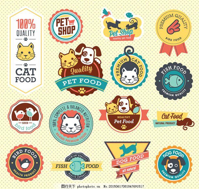 宠物食品图标矢量设计 猫狗 动物 标签 印章 小鸟 卡通 可爱