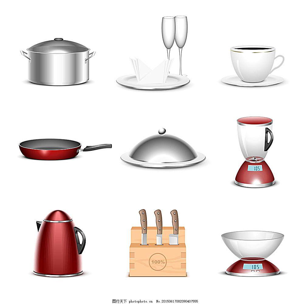 餐饮图标设计 餐饮 餐具 咖啡 杯子 水壶 刀具 盘子 锅 图标 矢量图标