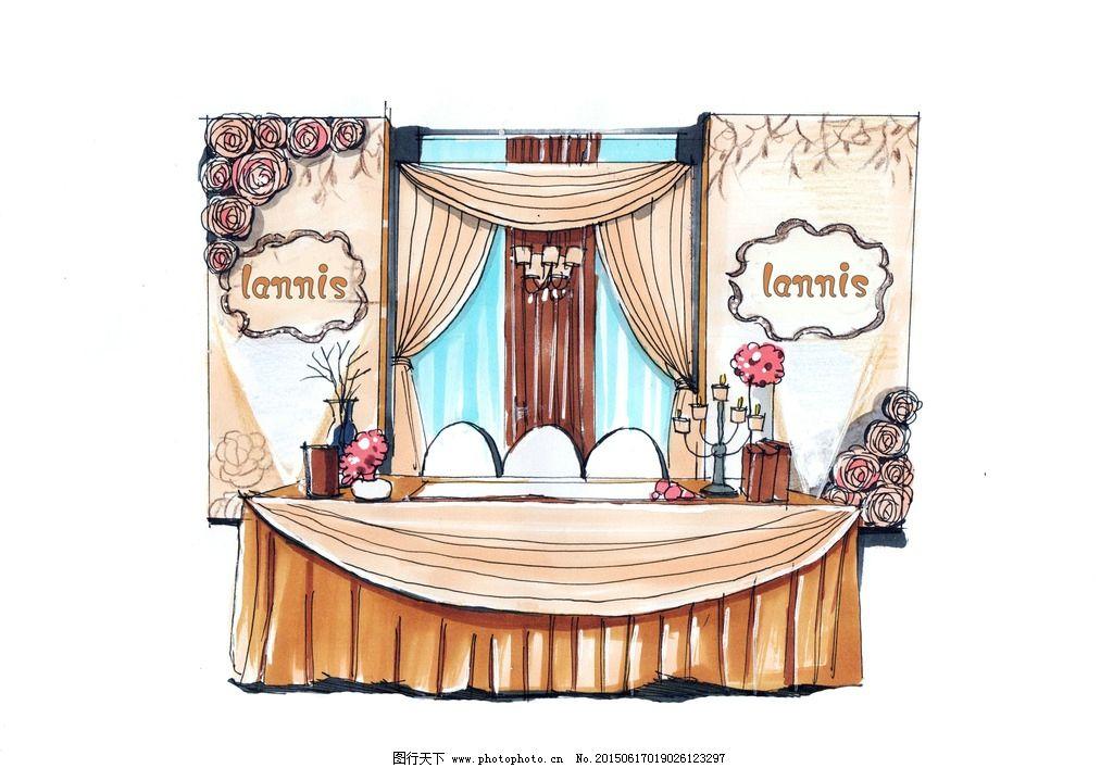 婚礼签到区手绘效果图图片