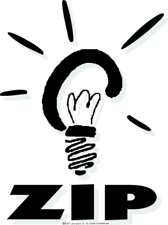 电灯泡个性logo元素设计矢量