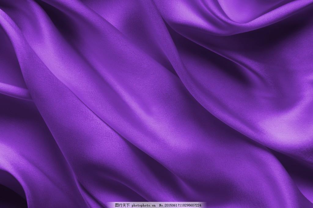 紫色丝绸背景 四色丝绸背景 紫色绸布 优雅背景 高贵背景 深紫色背景