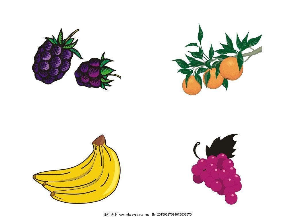 香蕉 葡萄 橘子 提子 水果 设计 自然景观 自然风光 cdr