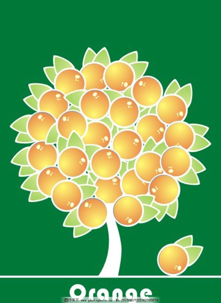 橘子树图片