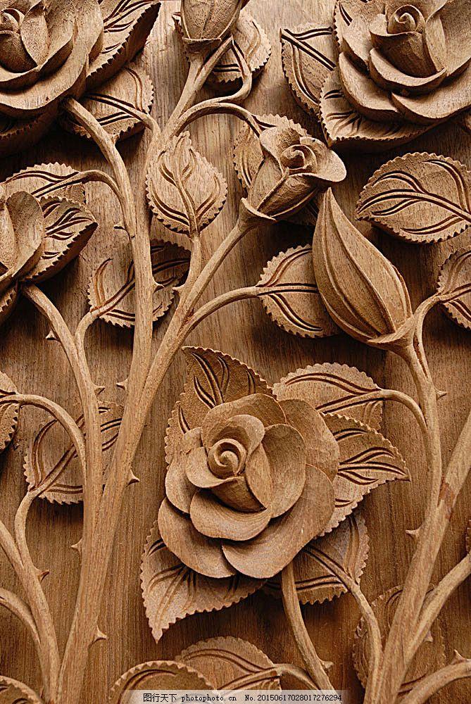 玫瑰花木雕 木雕 雕花 浮雕 雕刻花纹 建筑设计 环境家居 图片素材