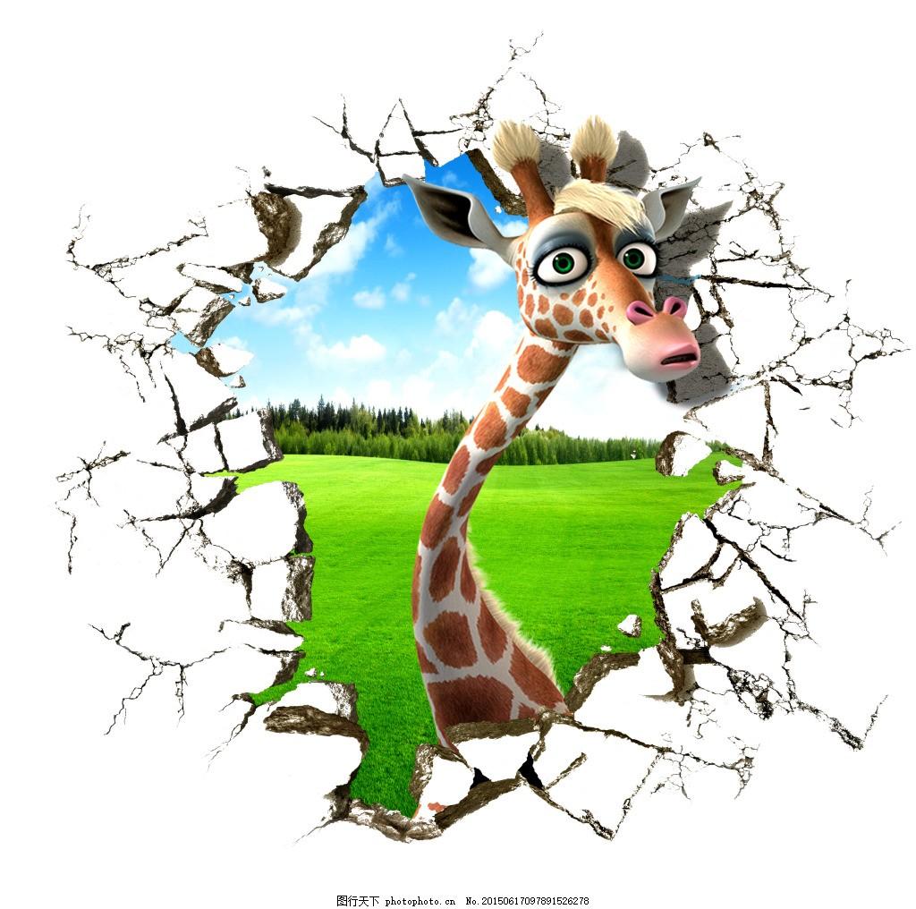 动物风景 3d动物 残墙 梅花鹿 风景 草地 天空 背景墙装饰     白色
