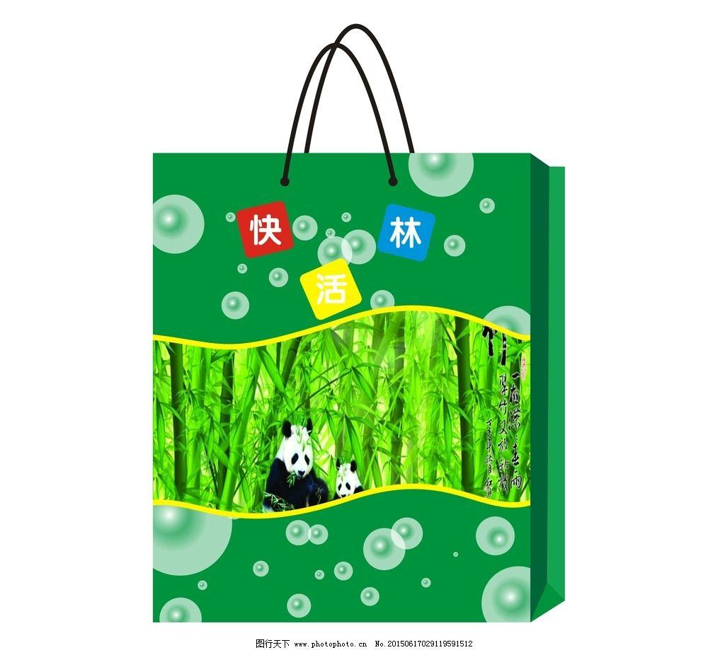 环保 手提袋 手提袋设计 包装设计 广告设计 设计 广告设计 包装设计图片
