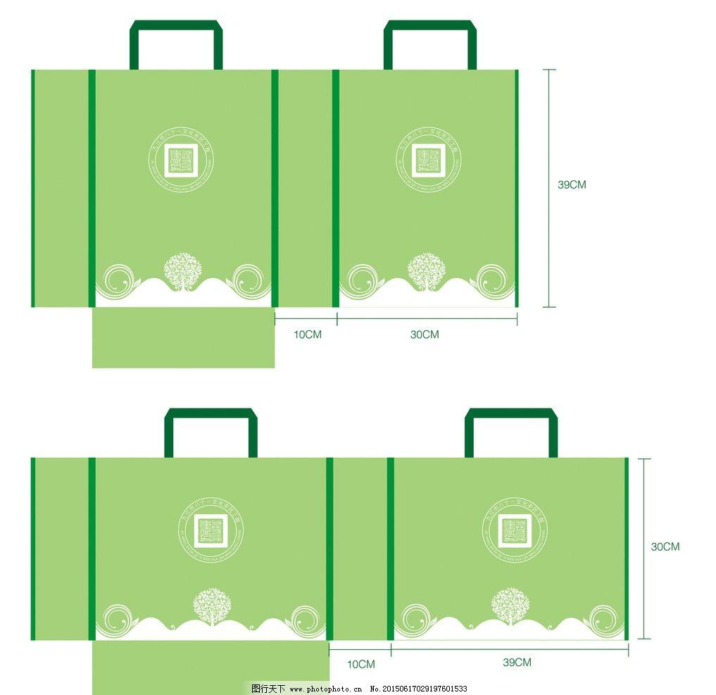手提袋 展开图 无纺布手提袋 横版 竖版  设计 广告设计 包装设计  ai图片