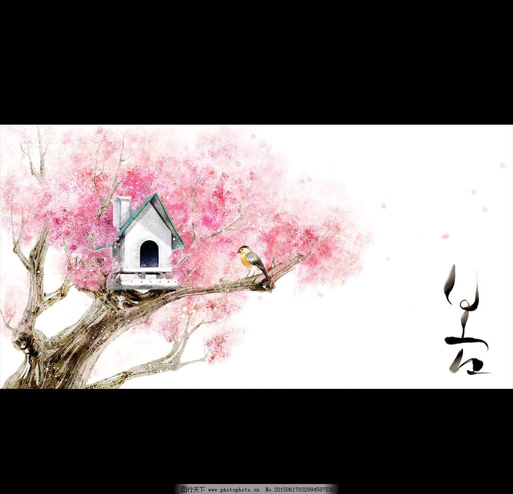 樱花树小鸟房子图片