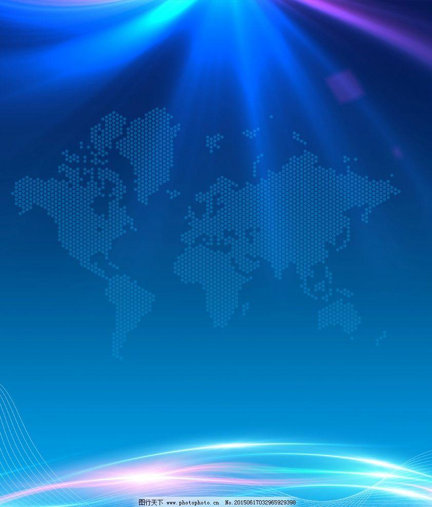 电路高科技图片蓝色