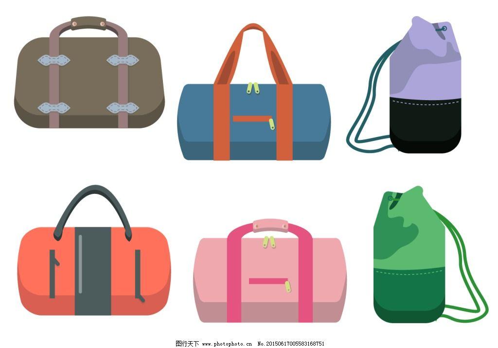 包包设计图免费下载 ai 彩色 橙色 矢量图 矢量图 ai 彩色 橙色 其他