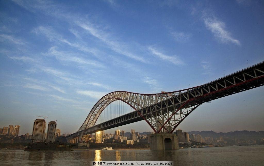 重庆朝天门长江大桥图片