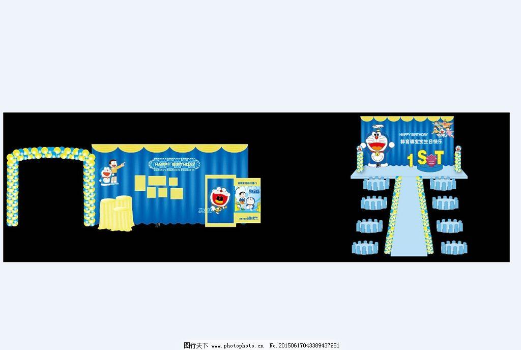 宝宝周岁舞台设计图片