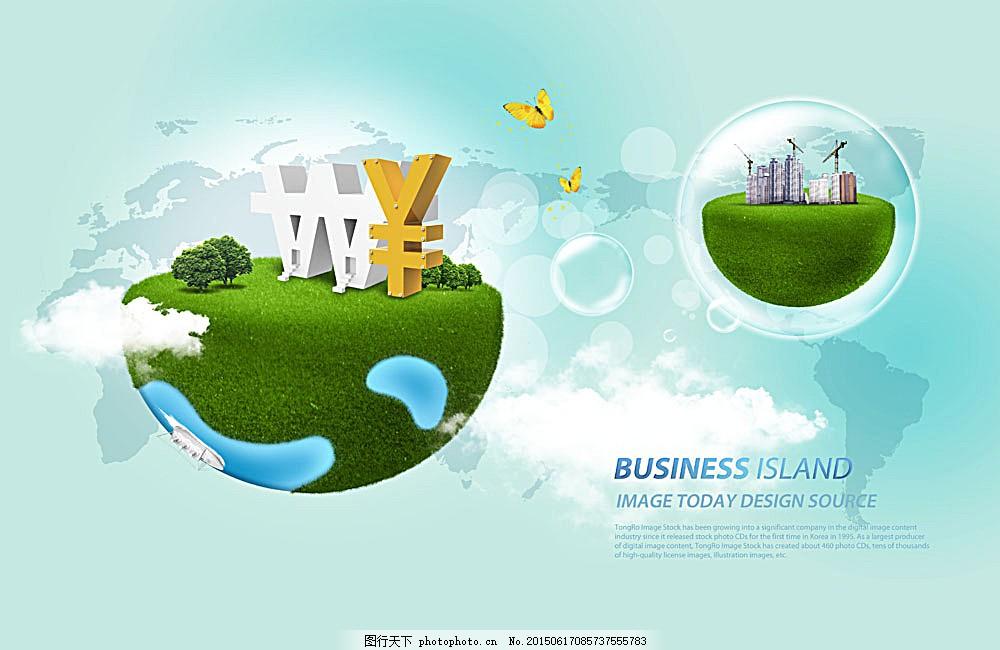 廣告背景 psd 分層素材 商務金融 科技金融 psd素材 青色 天藍色 psd