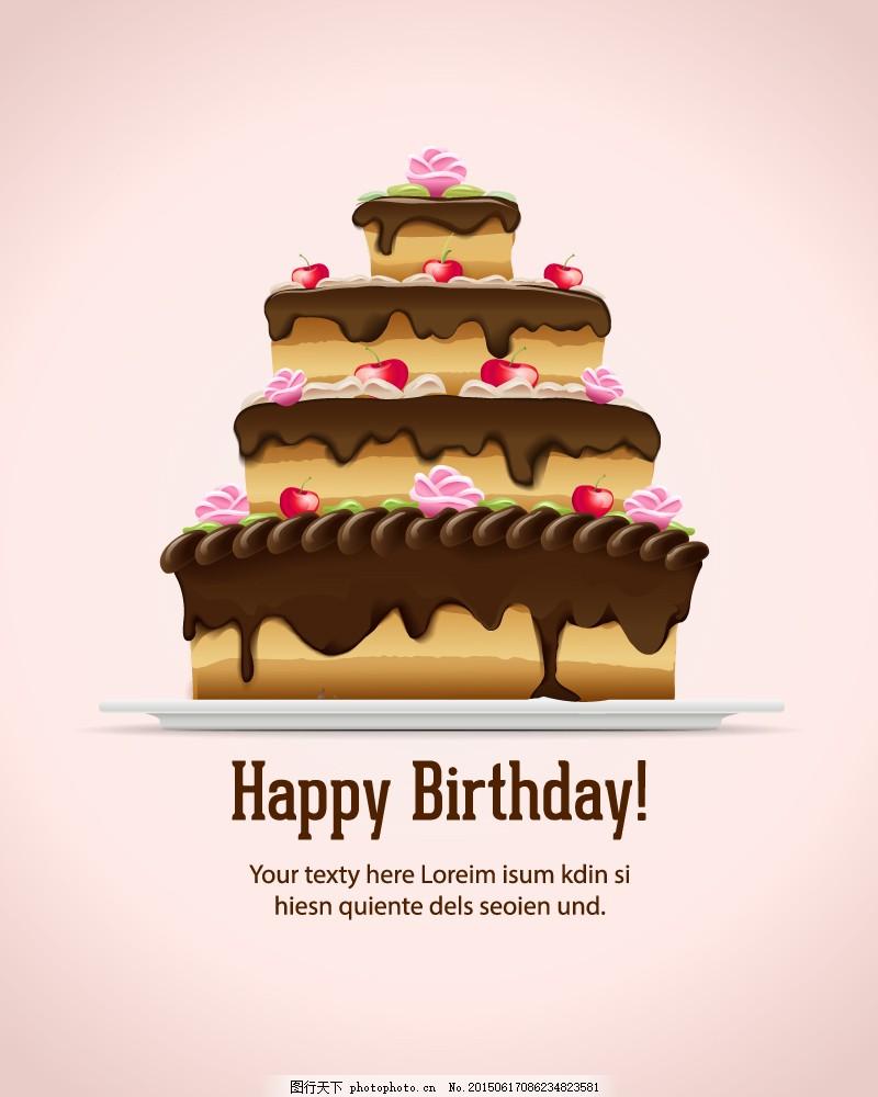 生日贺卡 蛋糕 巧克力 快乐 漫画 材料 盘 白色