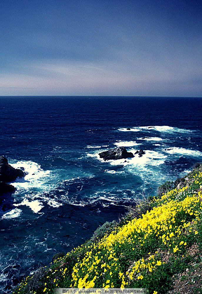 设计图库 高清素材 自然风景  美丽海平面风景高清 美丽海滩 海边风景