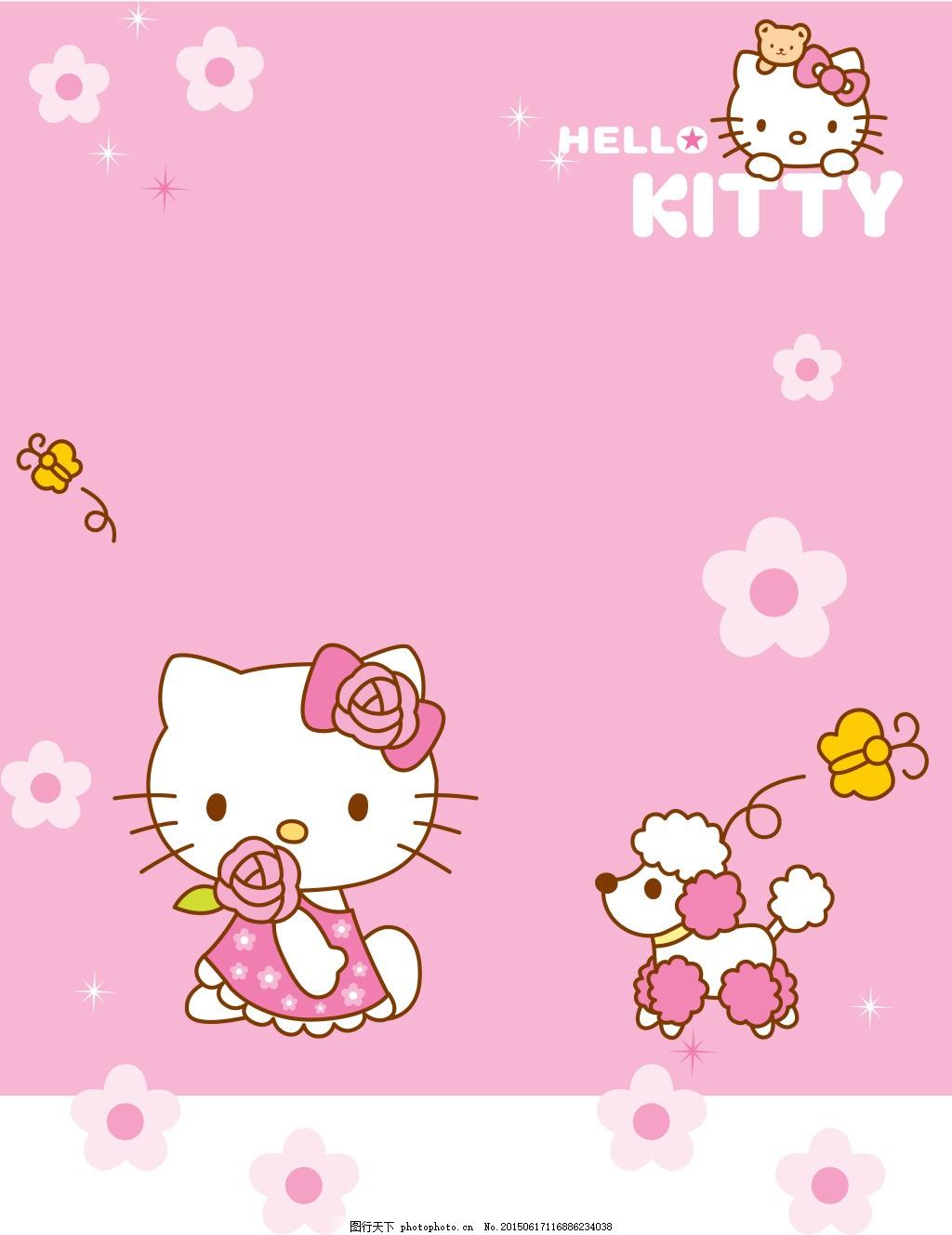 卡通猫 高清图片素材模版素材广告背景素材 白色