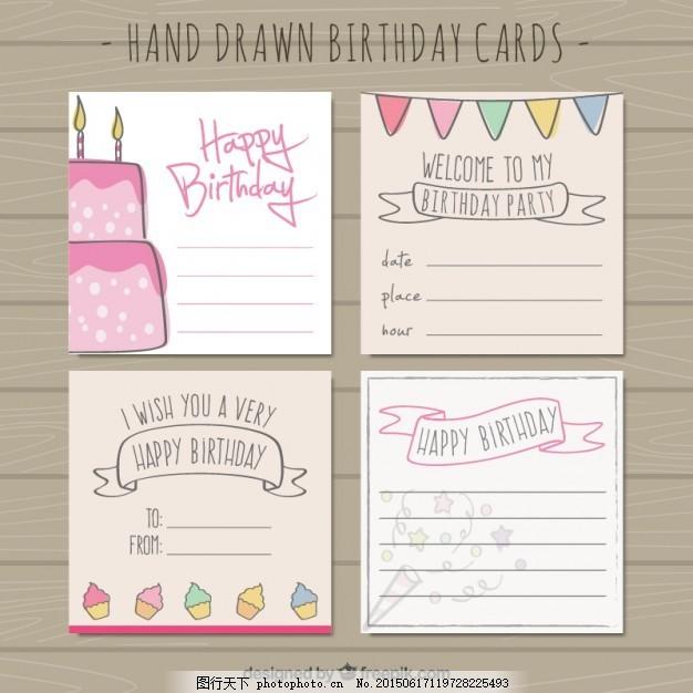 手绘生日卡片