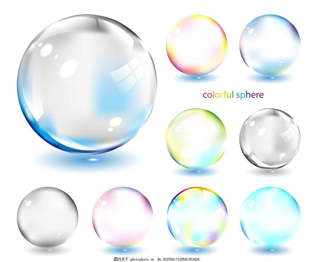 彩色水晶球按钮图标矢量素材 (6)