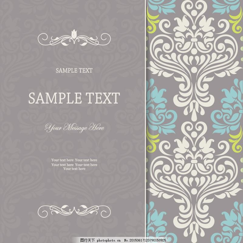 古典花纹卡矢量素材 背景 封面 底纹 欧式 美式 宣传单 灰色