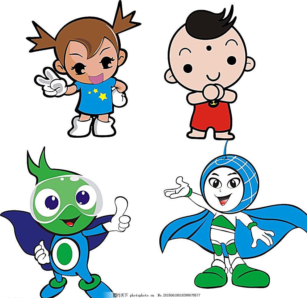 卡通儿童 勇士 卡通素材 可爱 手绘素材 儿童素材 幼儿园素材