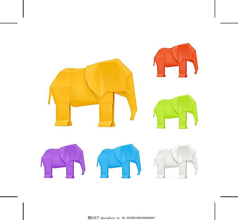 叠纸大象 折纸大象 动物叠纸 折纸艺术 其他 生活百科 矢量素材