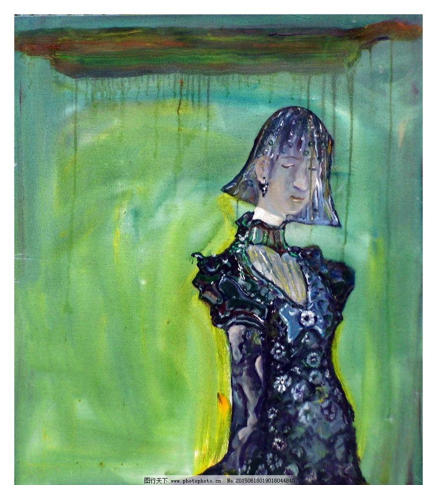 雨中少女油画图片