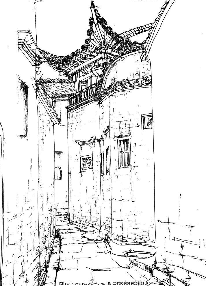 安徽 速写 宏村 绣楼 皖南 古建筑 设计 文化艺术 绘画书法 300dpi