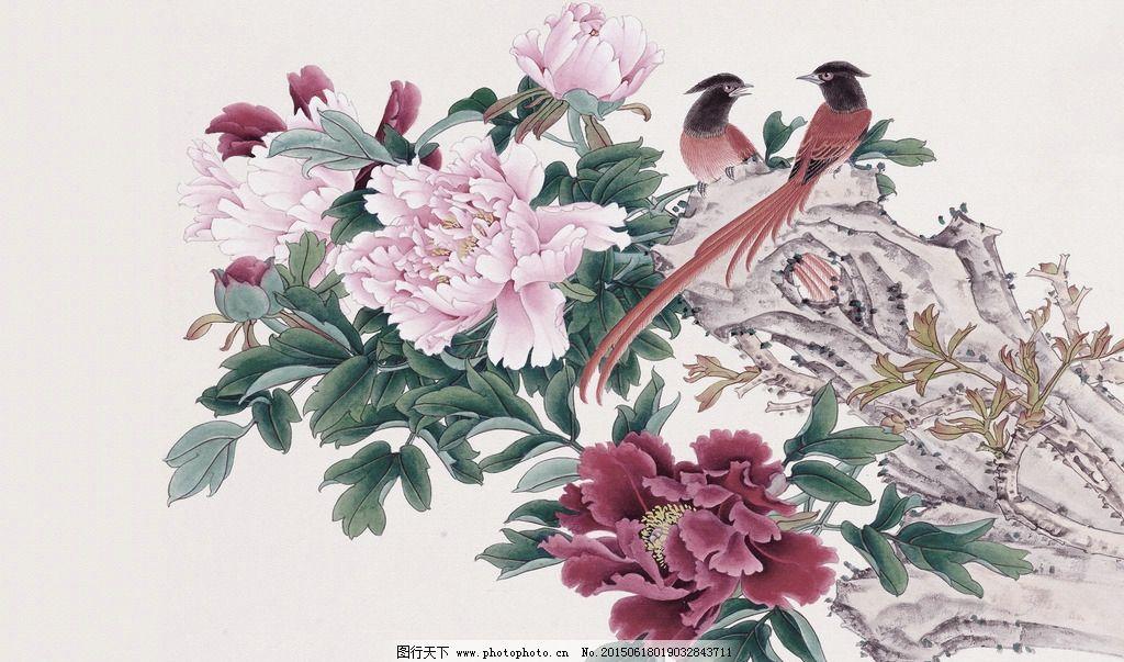 喜鹊牡丹图 工笔画图片