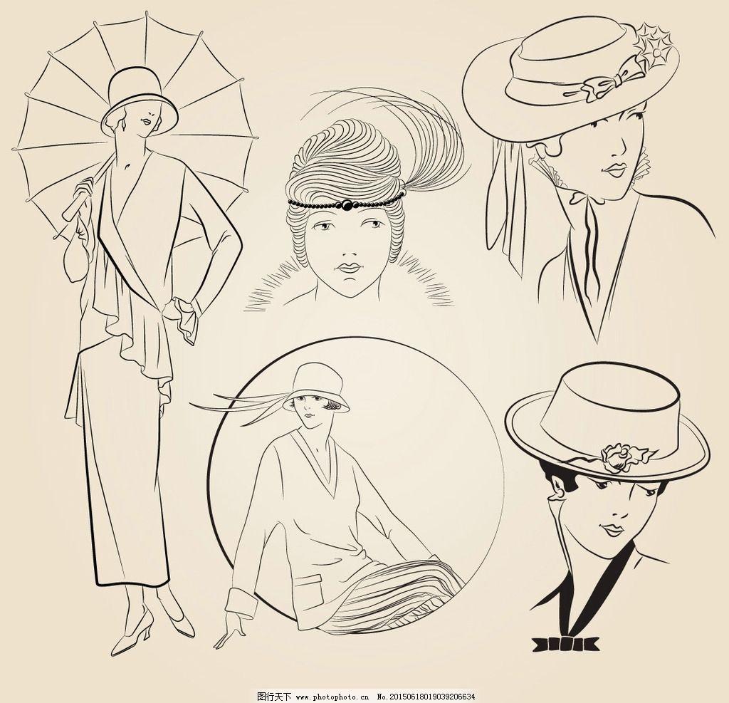 卡通插画设计图片