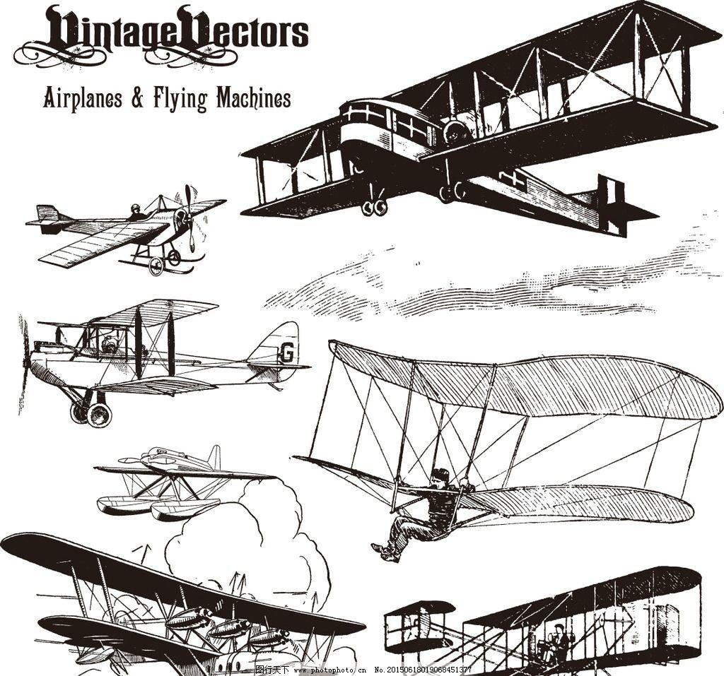 飞机模型设计图片