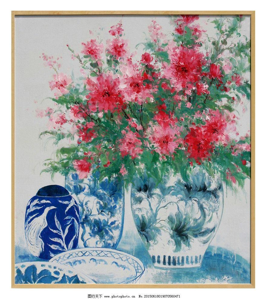 植物花卉丙烯画