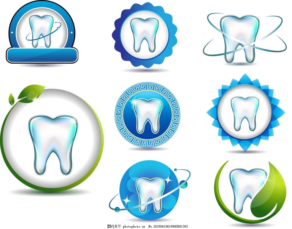 立体牙齿图标