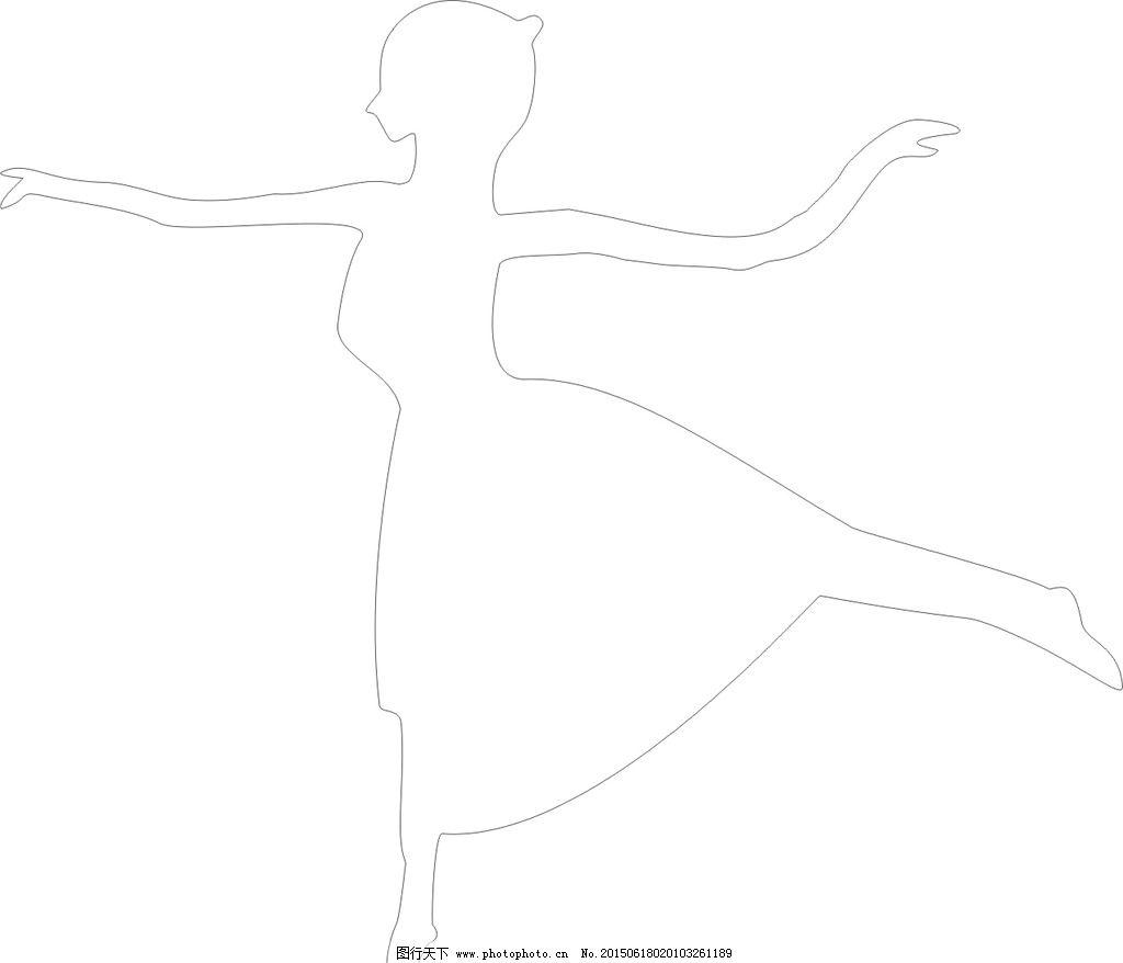 简笔画 设计图 手绘 线稿 1024_878