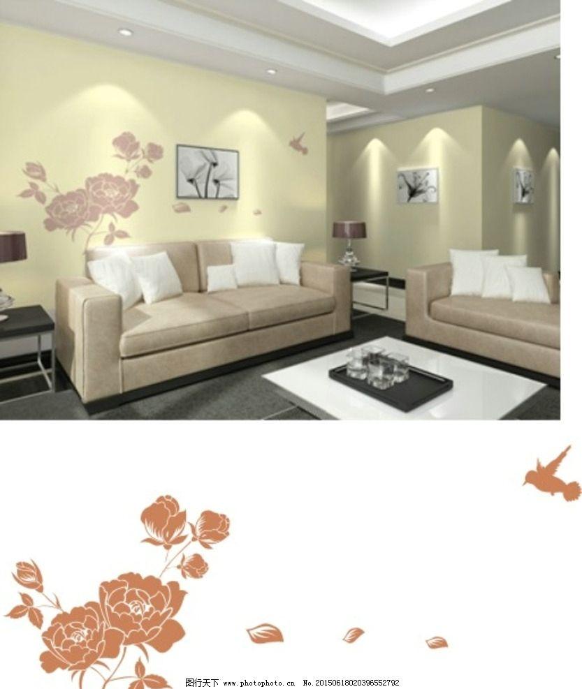 硅藻泥 电视背景墙 刻花 雕花图片