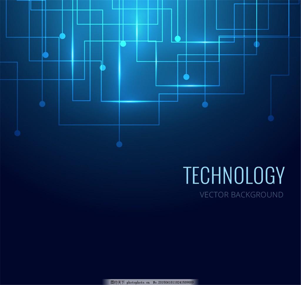 蓝色科技电路图背景矢量图 科幻 创意 黑色
