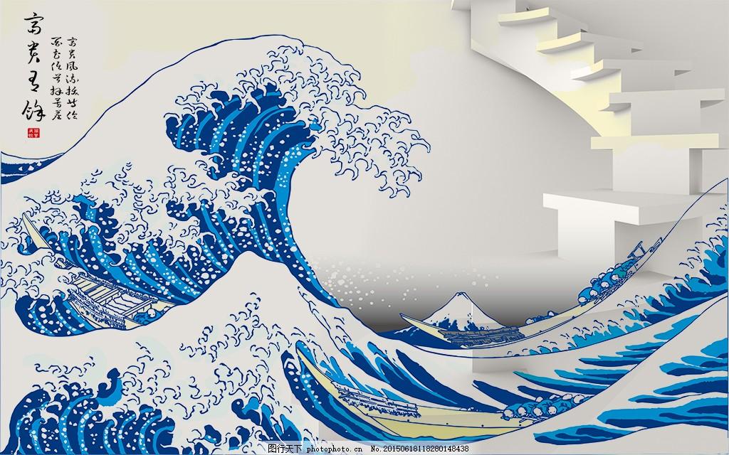 海浪楼梯分层图 手绘 背景墙 灰色