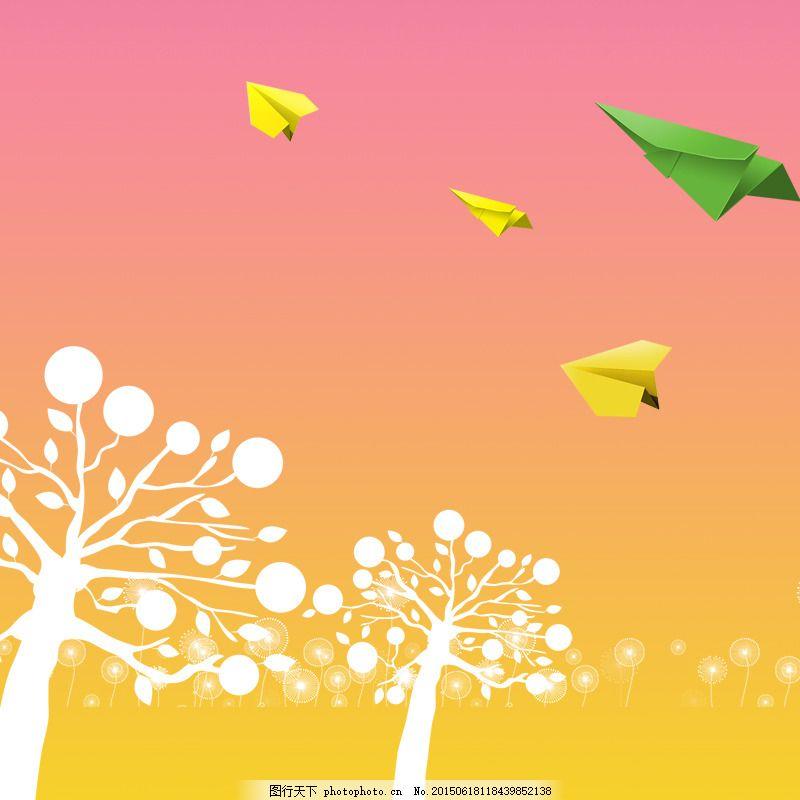 卡通手绘树秋天飞机背景