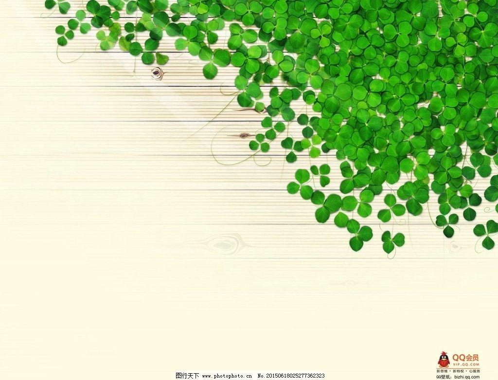 设计图库 生物世界 树木树叶  高清图片下载 背景图片 唯美 背景素材