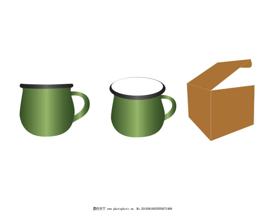 水杯设计图片