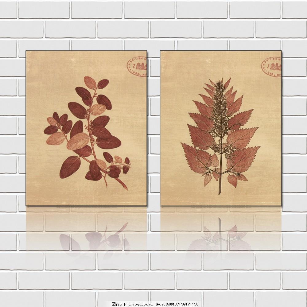现代叶子壁画图片