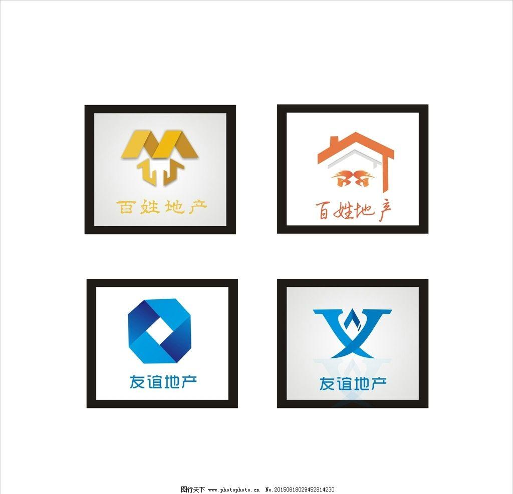 公司logo      标识 标志 公益logo 团结logo 房屋形logo 设计 广告设
