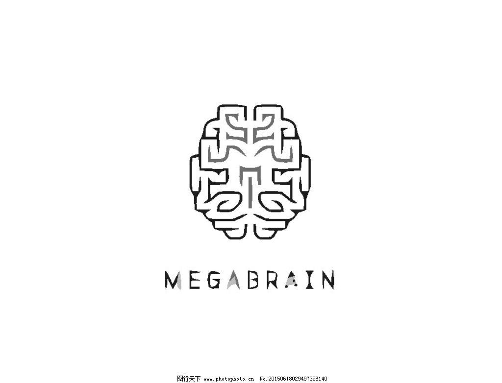 脑 大脑 脑组织      标志 图标 logo设计 标志设计 图标设计 标签