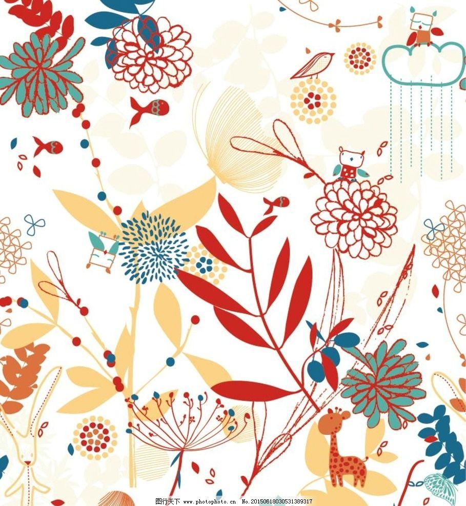 植物 手绘 叶子 花 潮流图片_卡通设计_广告设计_图行