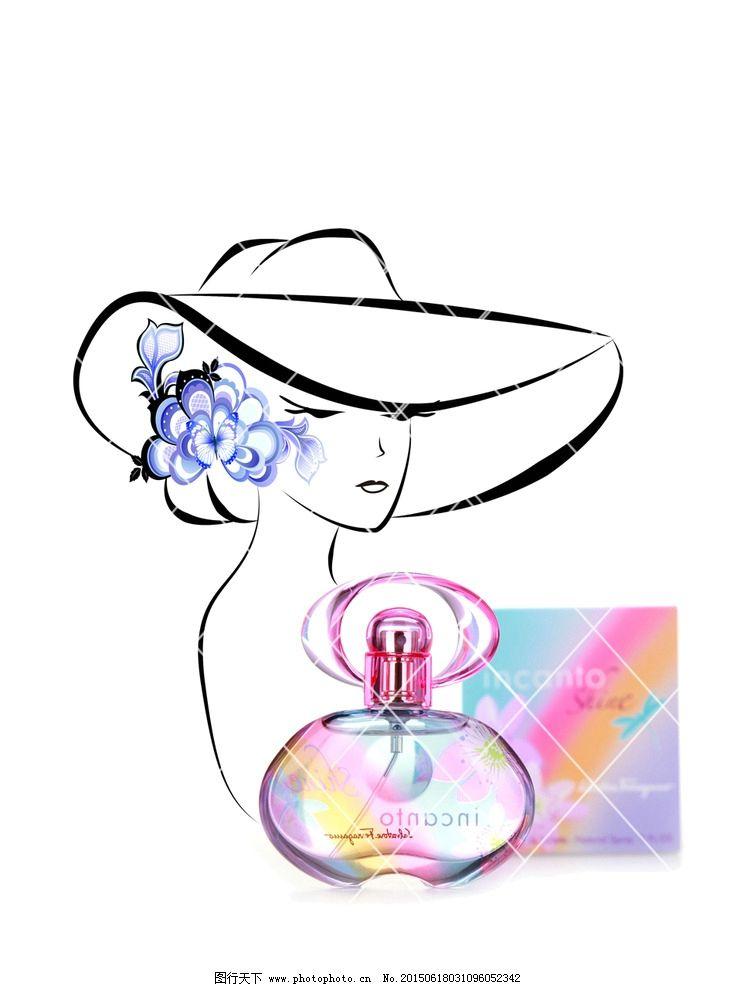 香水海报设计 香水素材 花 蓝花 女人 手绘女人 香水 彩色 设计 广告