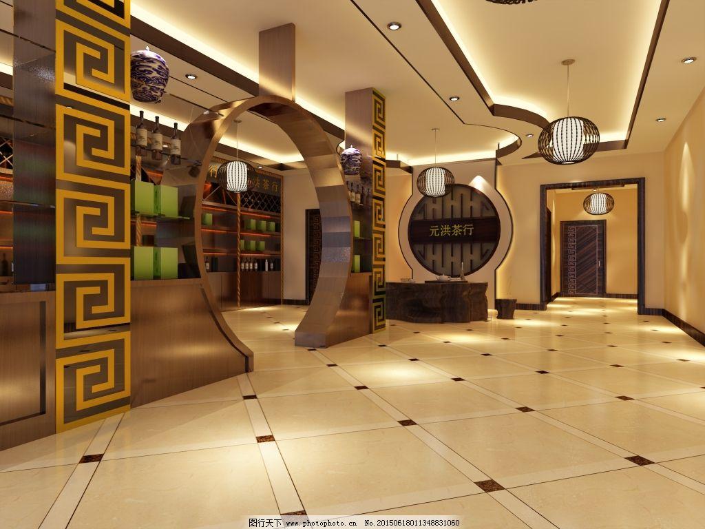 茶行        装饰 茶行 装饰        茶叶店 家居装饰素材 室内设计