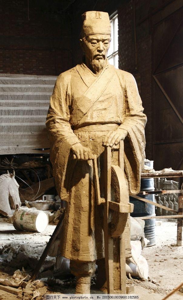 雕塑 人物雕塑 泥雕 古代人物雕塑 明代人物 摄影 建筑园林 雕塑 350