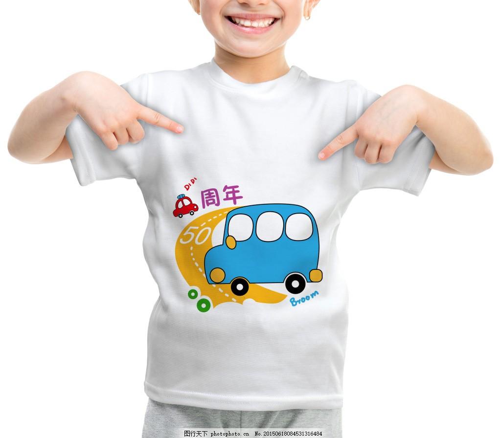 某幼儿园周年庆手绘t恤图