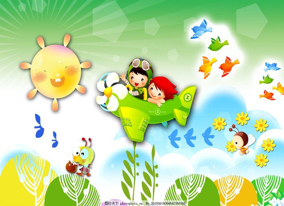 幼儿园 幼儿园展板 幼儿园墙绘 幼儿园墙画 卡通画 幼儿园卡通