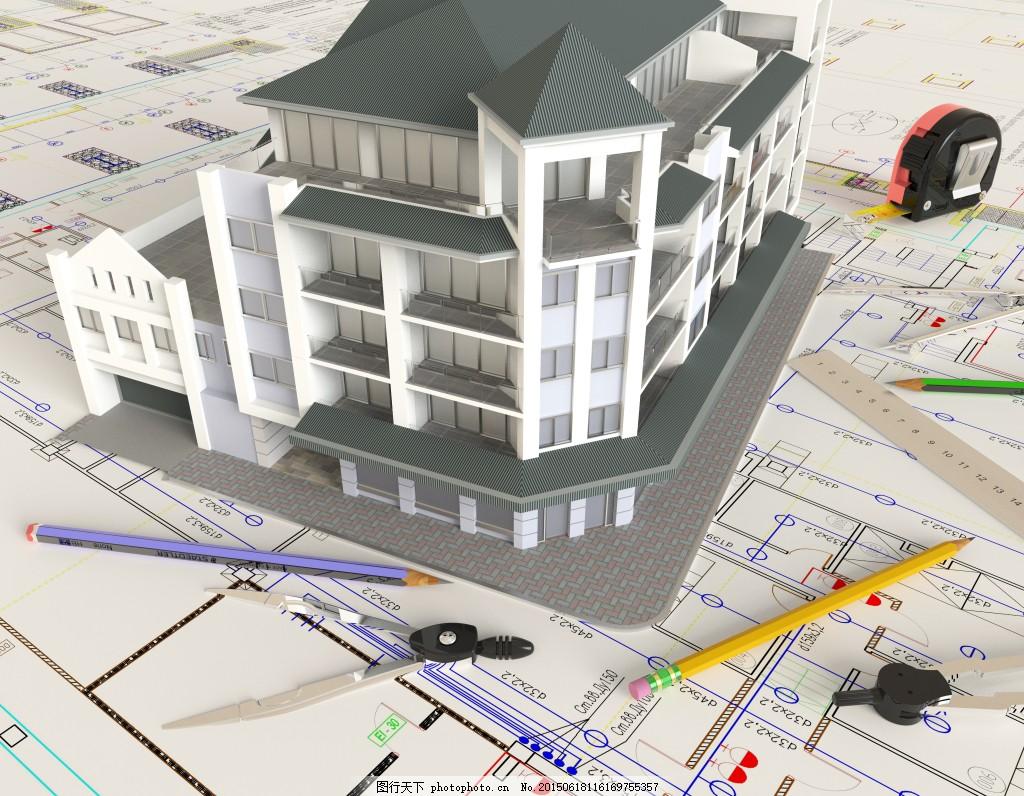 建筑模型与施工图纸高清 别墅 民宅 圆规 铅笔 直尺 建筑物 住宅