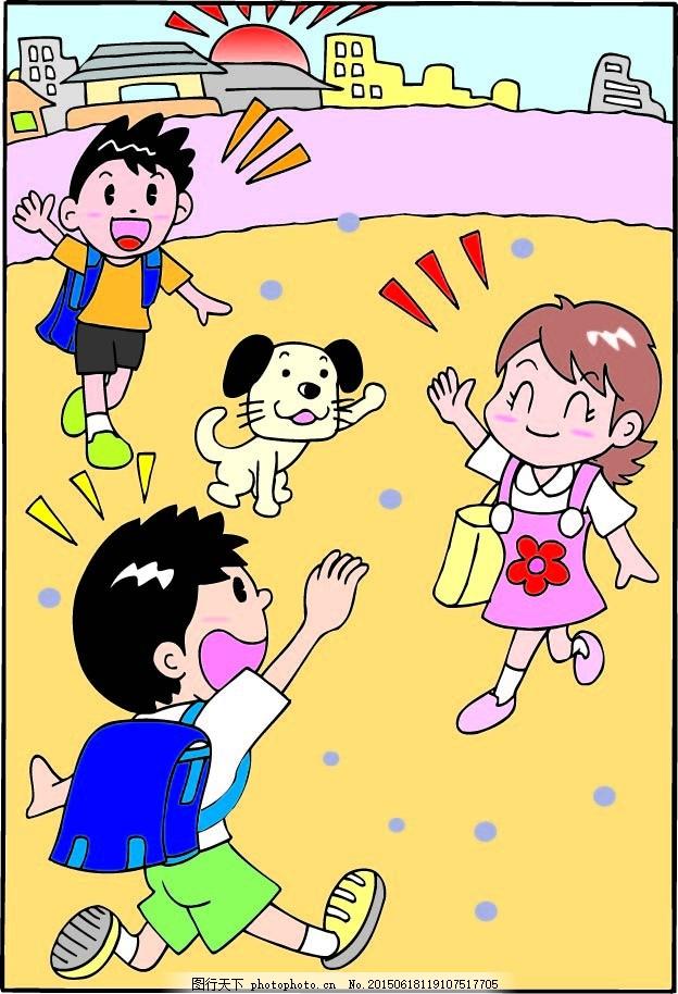 卡通儿童 打招呼 学生 黄色图片